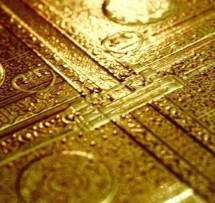 AlQuran Emasku