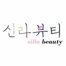 Silla Beauty Store (SBS)