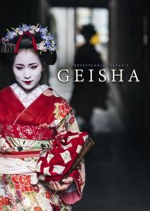 Geisha Shop