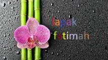 Lapak Fatimah