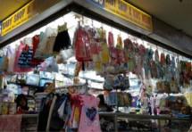 jil's shop