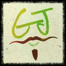 Green Java Store