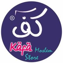 Najla Collection