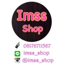 Imss-shop