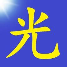 Hikari no Mise