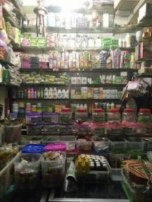 ari herbal shop