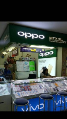 Metta cell Bekasi