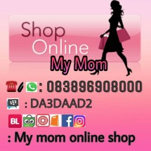 My mom shop