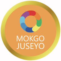 Mokgo Juseyo