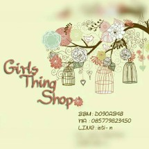 Girls-thing-shop