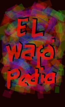 EL-wafa pruduction