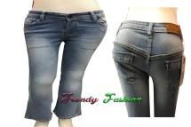 Trendy_fashion