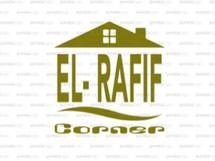 El.tafif Corner