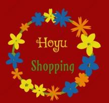 Hoyu Shopping