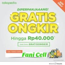 Fani Cell