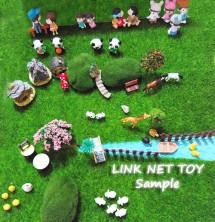 Link Net