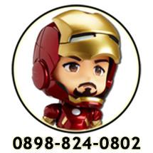 Stark Figure