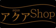 Aqua-shop