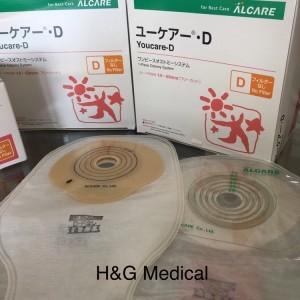 Colostomy Bag Merk Alcare Made In Japan
