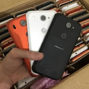 Fujitsu 02g Tokopedia