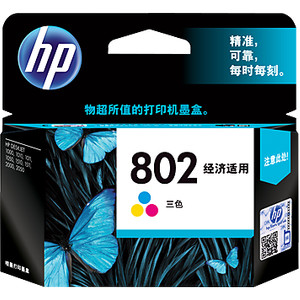 Hp 802 Colour Original Tokopedia