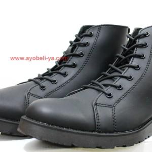 Sepatu Boot Pria Kicker Tokopedia
