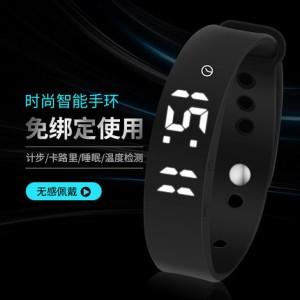 Jam Tangan Pedometer Led Tracker Fitness Canggih Anti Air Outdoor Jam Tangan Skmei Original Tokopedia