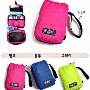 Travel Bag Tas Kosmetik Peralatan Mandi Toilet Bag Organizer Tokopedia