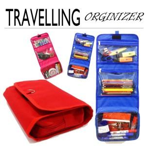 Terlaris Travelling Organizer Make Up Organizer Tempat Kosmetik Tokopedia