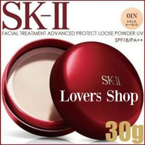 Sk Ii Sk2 Skii Sk Ii Pouch Cosmetic Limited Edition Tas Kosmetik Tokopedia