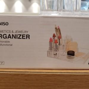 Cosmetic Jewelry Organizer Rak Kosmetik Miniso K Limited Tokopedia