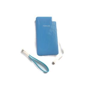Bcare Powerbank 7800 mAh with integrated USB output - biru