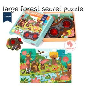 Zoetoys Large Forest Secret Puzzle | mainan edukasi | mainan anak