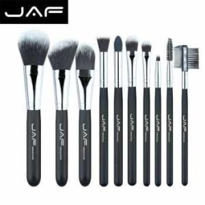 Kuas Brush Jaf Make Up Kosmetik 12pcs Case Tas Bulat Tokopedia