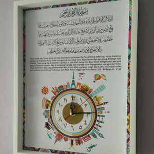 Jam Dinding Kaligrafi Ayat Kursi Gold Mesin Sweep Tokopedia