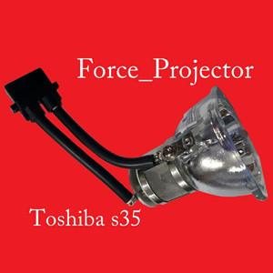 Harga Lampu Proyektor Toshiba Tokopedia
