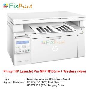 Laserjet Hp Pro Mfp M130nw Tokopedia