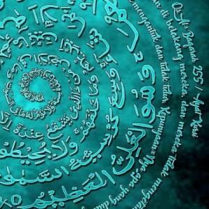 Poster foil emas jumbo Kaligrafi Islam Asmaul Husna #FOJU29 - 69 x 50 cm.