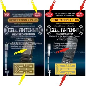 Stiker Antena Penguat Sinyal Smartphone Tokopedia