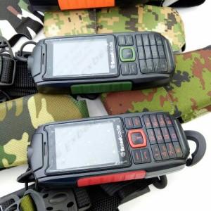Brandcode B329 Outdoor Senter Dual Sim Portable Charger Tokopedia