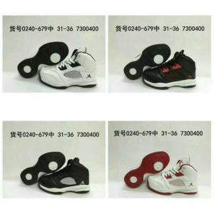 Sepatu Basket Anak Impor Jordan Kids J31 Tokopedia