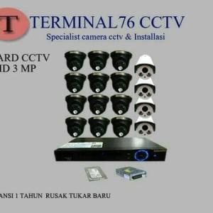 PAKET CCTV AHD 3MP SGUARD 16 CHANNEL FULL HD LENGKAP TINGGAL PASANG