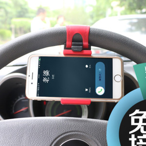 Holder Hp Untuk Stir Mobil Car Holder Hp Holder Hp Tokopedia