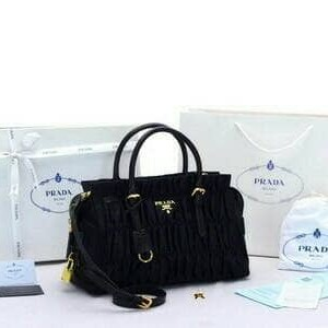 Jual Tas Wanita Prada Milano Nylon Leather Mirror Authentic Fullset 3efc4677f1
