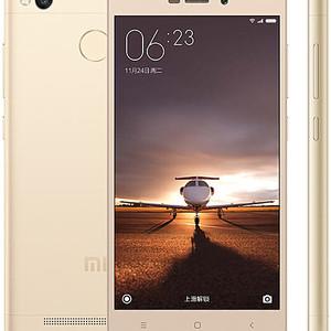 Redmi 3s Pro 3 32 Lte Gold Bonus Tempered Glass Dan Ultra Slim Case Redmi 3s Prime 3 32 Lte Gold Tokopedia