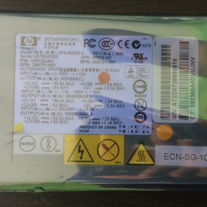 Server Hp Proliant Ml350 Tokopedia