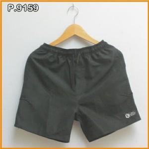 Celana Pendek Pantai Boxer Original Nv Putih Tokopedia