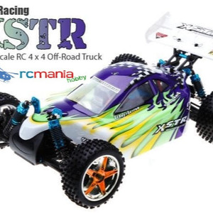 HSP Buggy Brushless TOP+ 2.4Ghz (Lipo, Charger, RTR) Waterproof Motor