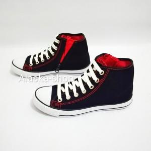 Sepatu Sekolah New Basket Resleting Lc Pendek Tokopedia