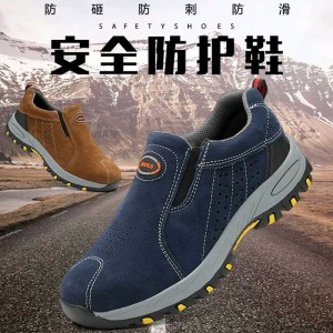 Sepatu Safety Import Slip On Navy Tokopedia
